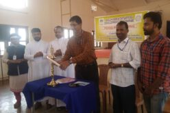 Livelihood and Enterprise Development Programme(LEDP) at Kannur