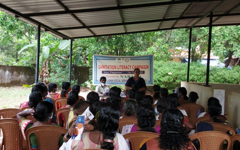 Sanitation Literacy Campaign at Kannur